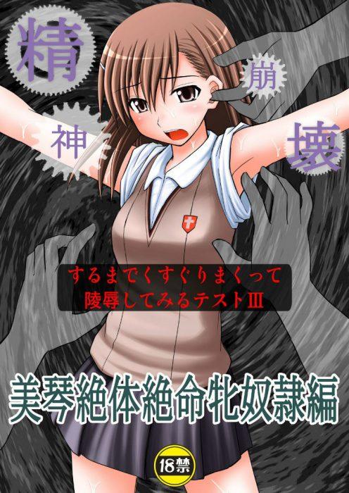 Manga 1 (1)