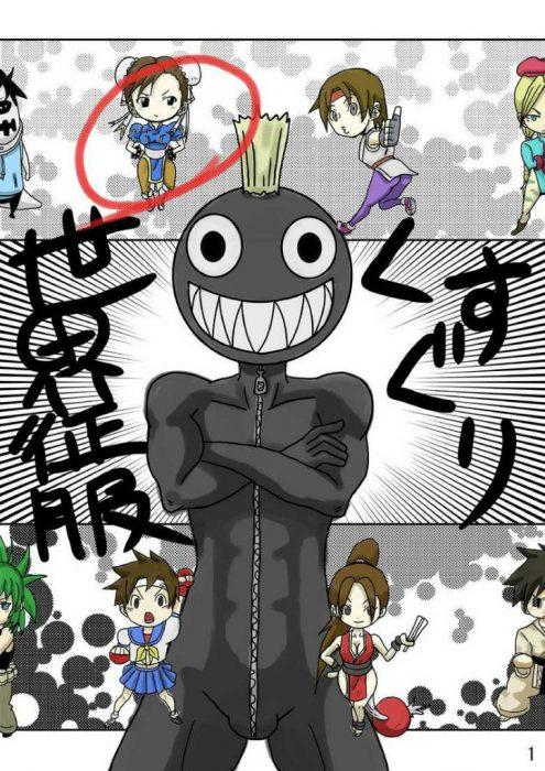Manga 5 (1)