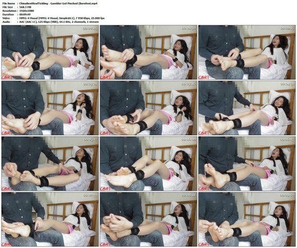 ChinaBestRealTickling - Gambler Got Pinched (Barefoot)ChinaBestRealTickling VIP Clips