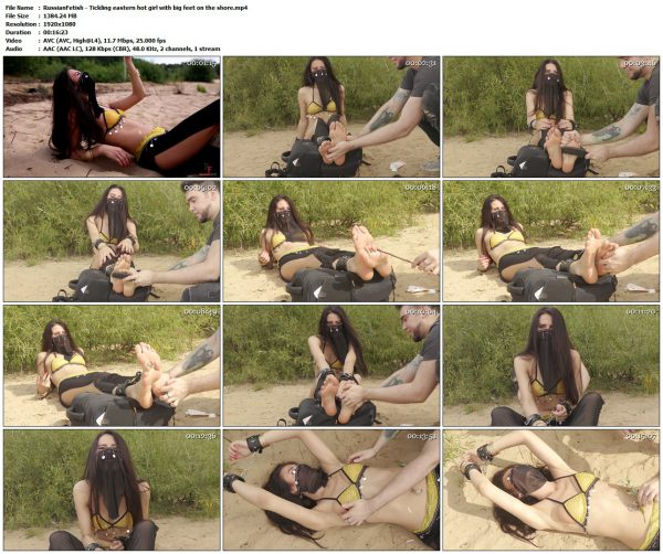 RussianFetish - Tickling eastern hot girl with big feet on the shoreRussianFetish VIP Clips