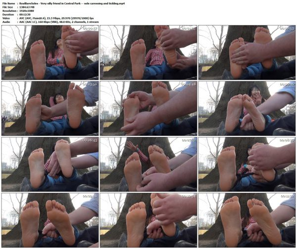 RealBareSoles - Very silly friend in Central Park -- sole caressing and ticklingRealBareSoles VIP Clips