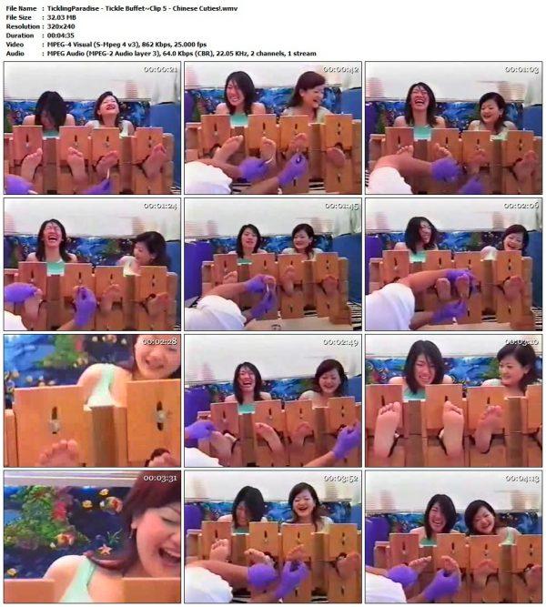 TicklingParadise - Tickle Buffet~Clip 5 - Chinese Cuties!TicklingParadise