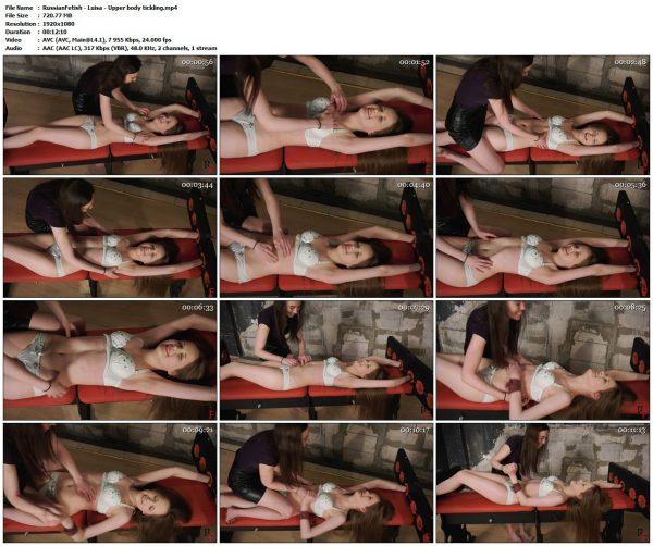 RussianFetish - Luisa - Upper body ticklingRussianFetish VIP Clips